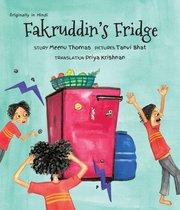 Fakruddin's Fridge