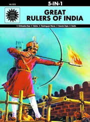 Great Rulers of India: 5 in 1