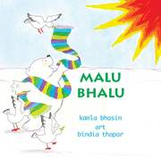 Malu Bhalu