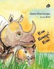Run Ranga! Run!