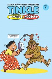 Tinkle Double Digest 1