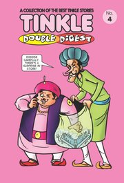 Tinkle Double Digest 4