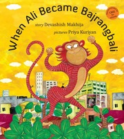 When Ali Became Bajrangbali